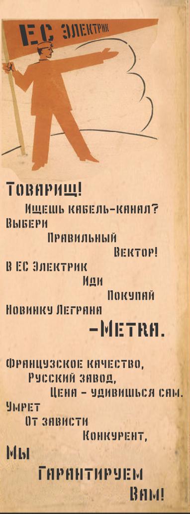 Plakat1a