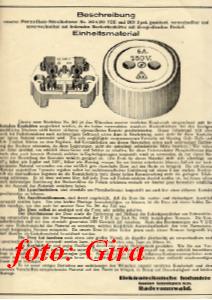 изделие №265 фабрики GIRA