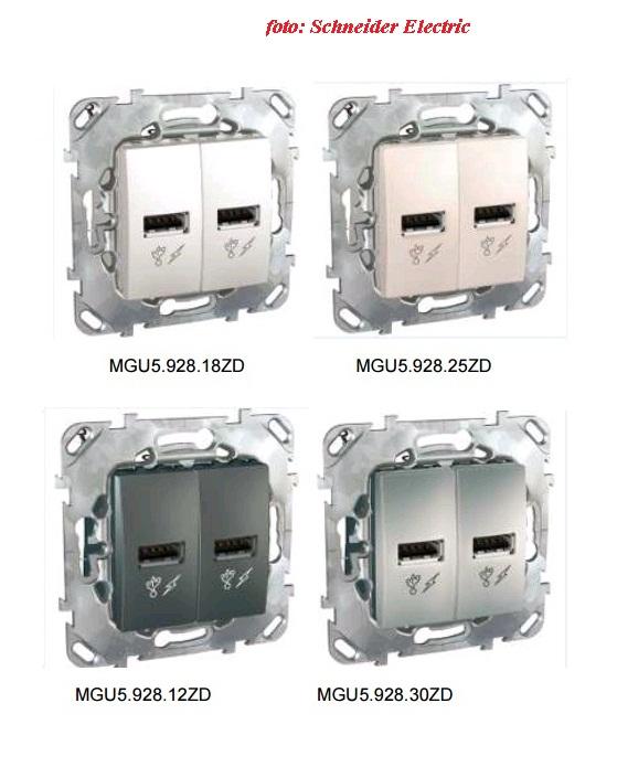 USB-розетка UNICA