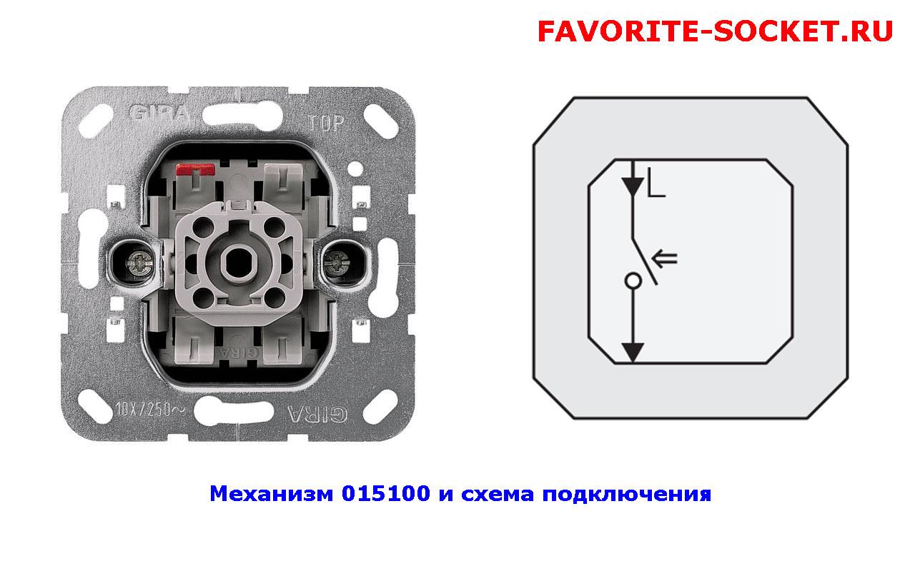 02 Mehanizm_015100_i_shema_podklucheniya