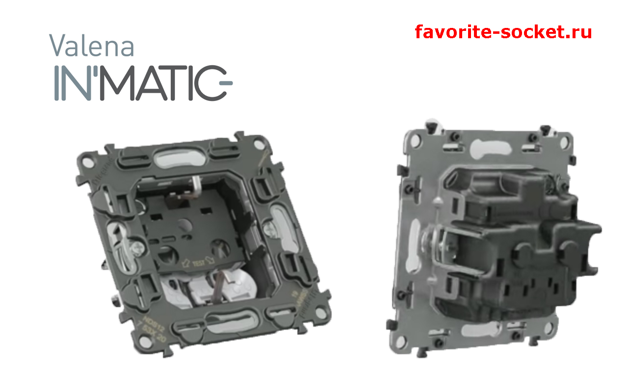 новый механизм Legrand InMatic