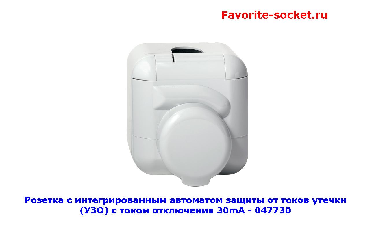 Розетка с УЗО GIRA IP44 047730
