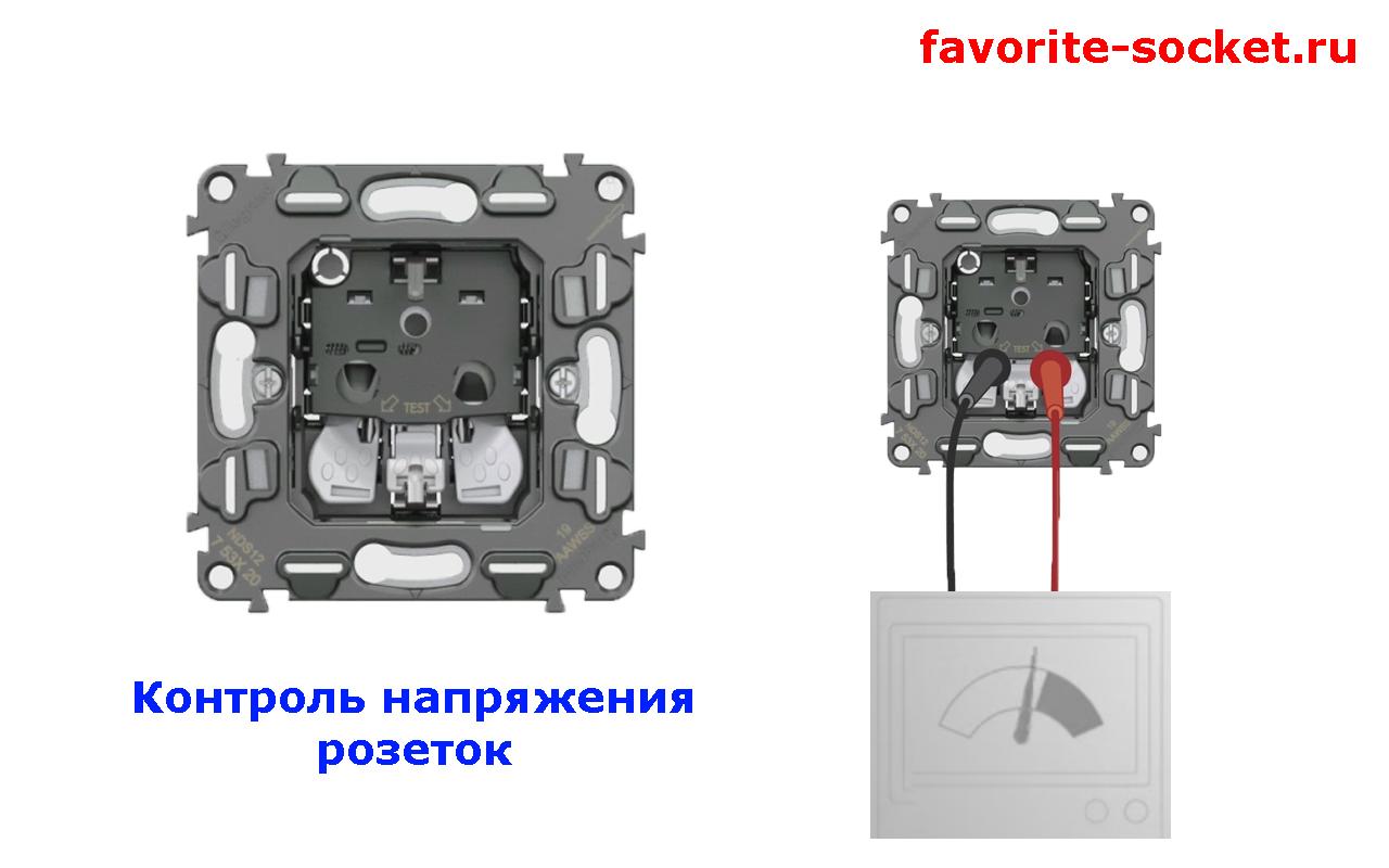 Контроль напряжения выключателя InMatic